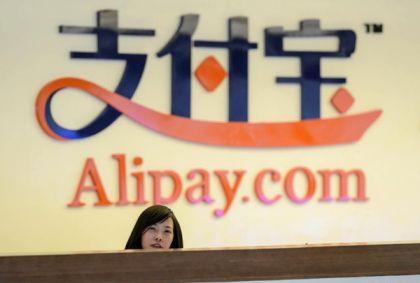 东南亚支付平台helloPay正式并入蚂蚁金服 更名为Alipay