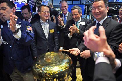 中国金融科技第一股信而富正式登陆纽交所