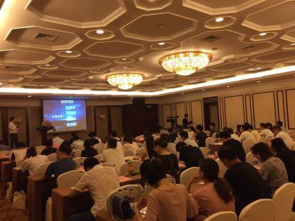 """""""新金融 新生活""""公益投资人教育发展论坛在杭州成功举办"""