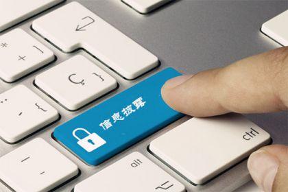互金情报局:中国互金协会信披平台上线 虚拟数字货币竞争白热化
