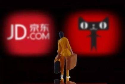 618商超大战:京东超市全线让利,天猫再玩猫腻