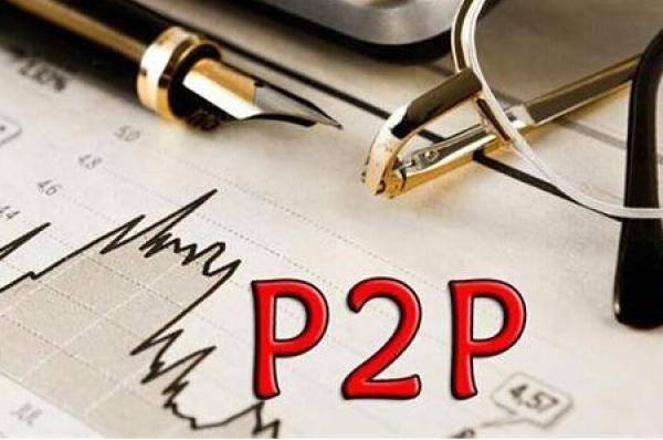 整改延期一年不是救命药 大部分P2P仍将死亡 - 金评媒