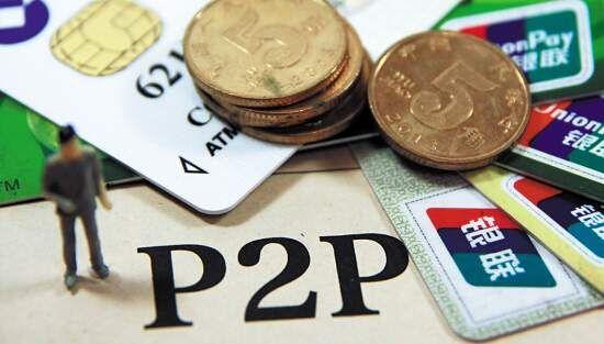 万亿美元级市场 P2P网贷蛋糕越来越大 - 金评媒