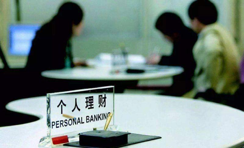 大妈抢银行理财产品:先不买房了 - 金评媒
