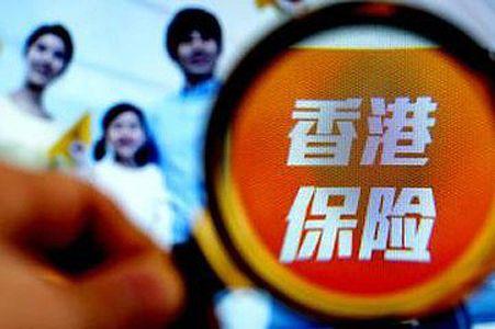 保监会严打境内机构非法代理香港保险 - 金评媒