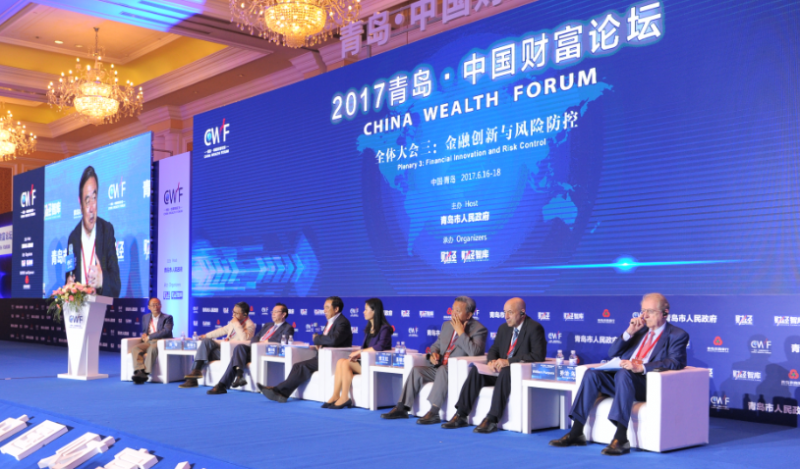 银监会李文红:研究中的金融科技监管机制与监管沙盒相似 - 金评媒