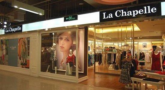 拉夏贝尔拟募资16亿开新店 - 金评媒