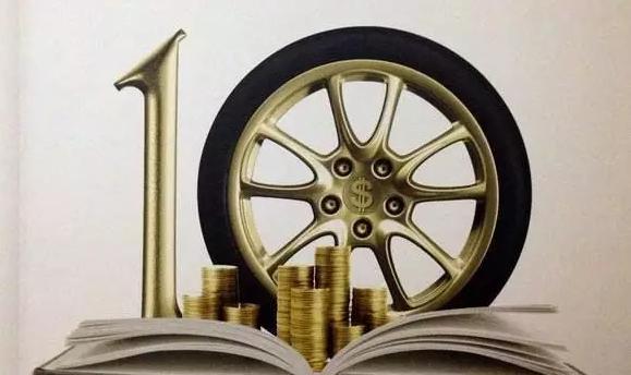 追车大队对抗骗贷者:成立两年追缴上千辆车,覆盖全国31个省 - 金评媒