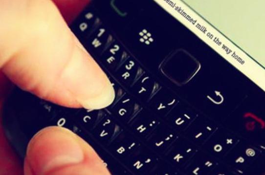 短信催收平台大面积停止服务!催收员只能手动发短信了 - 金评媒