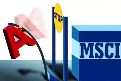 能否纳入MSCI影响有限  监管减压带动市场反弹
