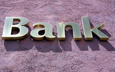 农行与百度战略合作:共建智能银行