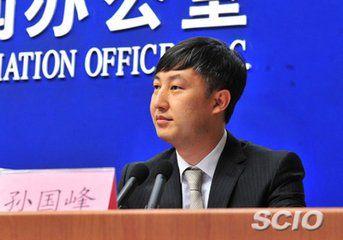 孙国峰:消费金融要重视风险控制 防过度超前消费