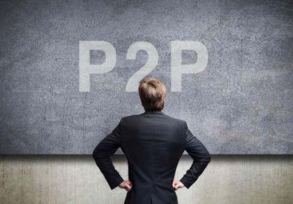 米缸金融、凤凰金融、小马金融3家P2P的履约险被保监会叫停