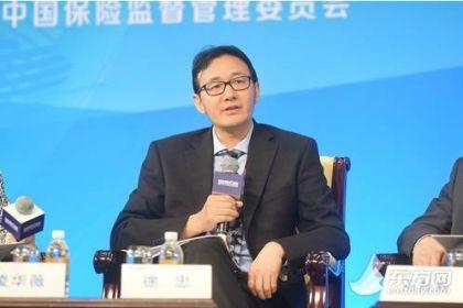 央行研究局局长徐忠:探寻有效金融监管体系