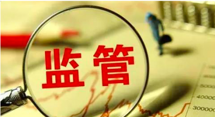 """运筹七年 香港保监局下周一""""开门""""大吉"""