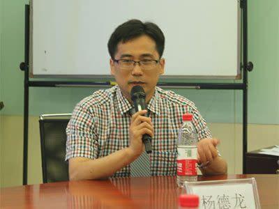 """杨德龙:详解A股""""增容""""MSCI指数"""