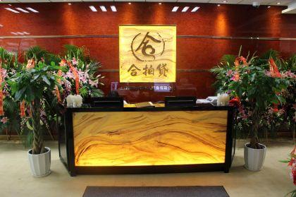 互金情报局:汉鼎宇佑转让小铜人股份 合拍贷因非吸被立案