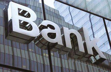 银行年中考核影响开始显现 理财收益连续六个月上涨