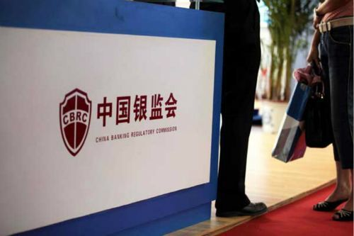 银监会披露河北幸福消费金融公司获准开业 - 金评媒