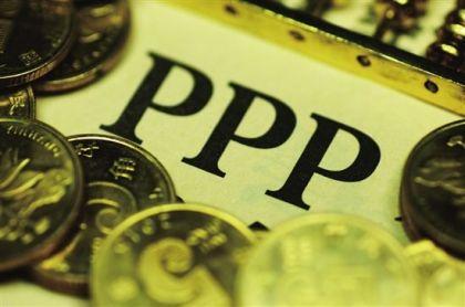 PPP市场的火热与理性