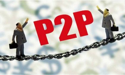 "P2P平台履约险价格高企 别被""替身""套路了"