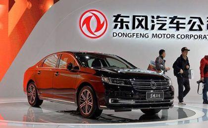 东风汽车违规为经销商担保43.5亿元