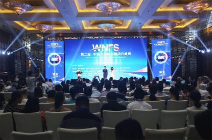 宜贷网出席西部新金融盛典 所在金融科技集团将于7月亮相