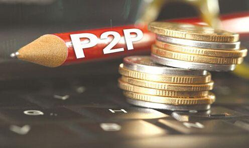 干货!骆驼理财提示您选择P2P平台,其关键是什么?