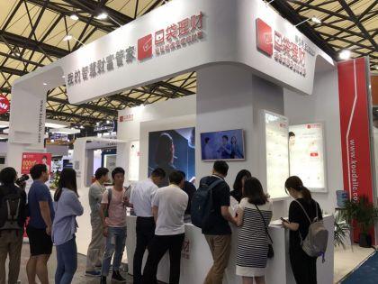 上海国际信息消费博览会在沪开幕  口袋理财新兴互联网企业引发关注