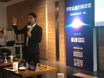惠人贷CEO李晨:场景化开启消费金融新风口