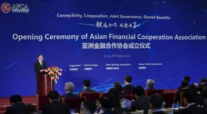 """亚金协:亚洲金融""""朋友圈""""诞生 27国共防金融风险"""