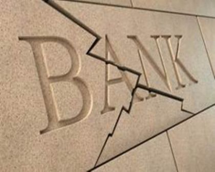 银行衰落,它们该怎样用金融科技拯救自己?