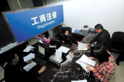 """郑州市正式恢复""""金融""""相关字样企业工商注册 - 金评媒"""