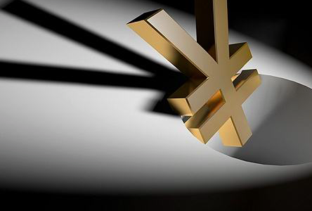 """银行仍是""""最赚钱""""行业 专家称利润已进入下行期 - 金评媒"""