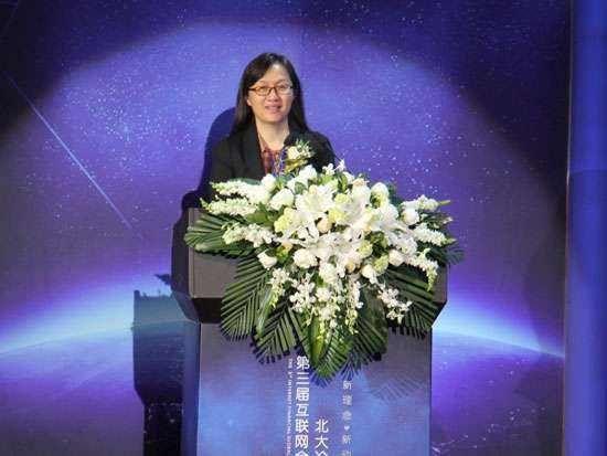 中国互金协会秘书长陆书春:消费金融的披露标准已过审并将公布 - 金评媒