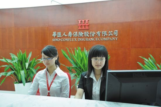 华汇人寿连亏六个季度累计超亿元 7月规模保费创年内新低 - 金评媒