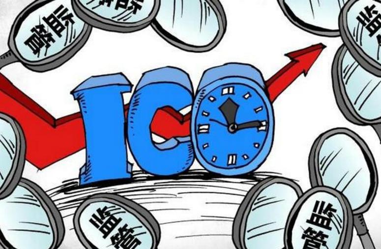 迷雾里的ICO到底是什么? - 金评媒