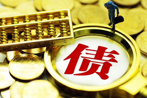 外债发行备案放缓 海外超短期债发行放量 - 金评媒