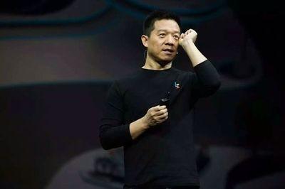 贾跃亭精准收回乐视网借款 违背两项承诺遭关注 - 金评媒