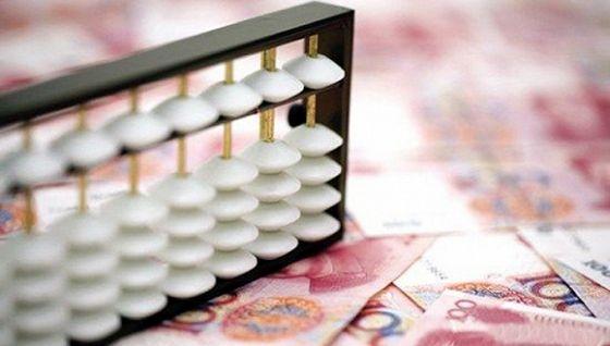 汇率将双向波动 人民币大幅升贬值空间均不大 - 金评媒