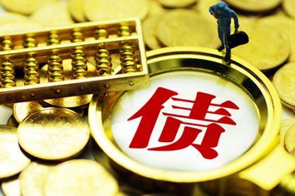 外债发行备案放缓 海外超短期债发行放量