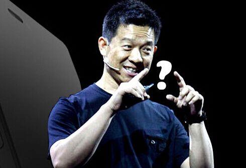贾跃亭被指转移巨额财产 乐视称其从未设立海外信托 - 金评媒