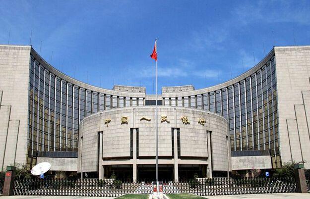中国央行公开市场净投放2000亿元 创近两个月新高 - 金评媒