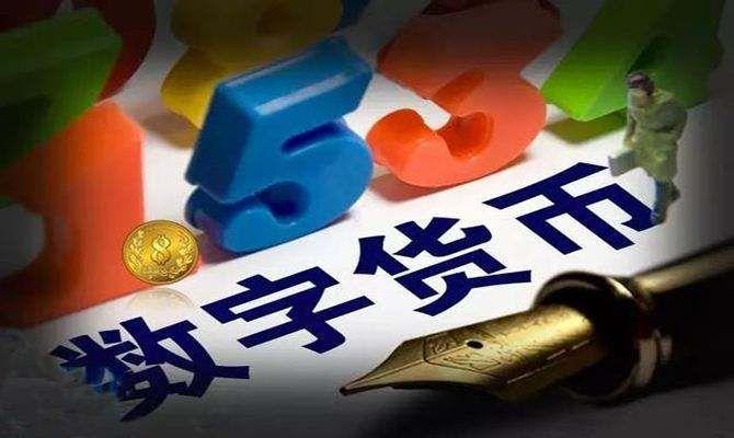 中国互金协会:敦促国际监管机构就数字货币加强合作 - 金评媒