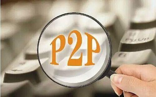 ICO涉嫌炒作遭监管叫停,P2P盈利模式清晰可行 - 金评媒