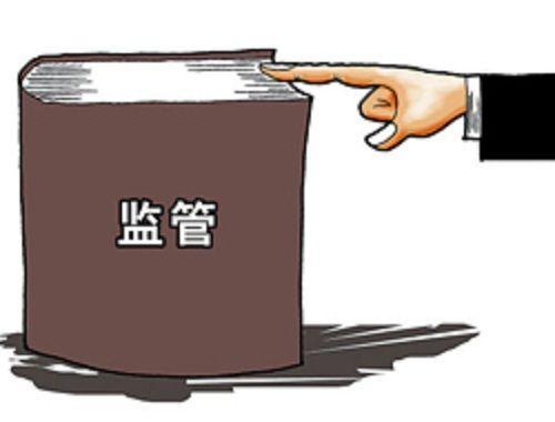 ICO业务遇暂停风险  或迎监管新政 - 金评媒