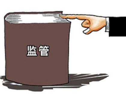 ICO业务遇暂停风险  或迎监管新政