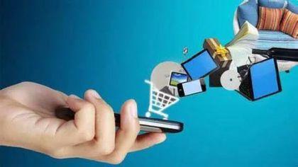 电商类企业数据收集处理实践及中外合规建议|互联网法律观察