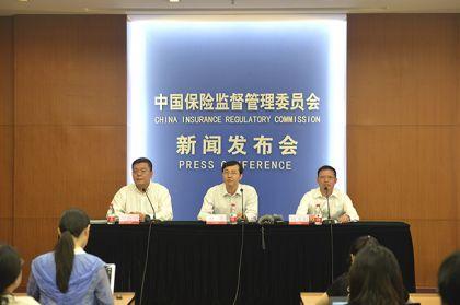 保监会郭菁:谨防P2P、互联网金融等领域的风险向保险业传递