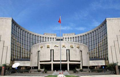 中国央行今日净投放1500亿元